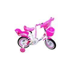 Bicicleta pentru fete,...